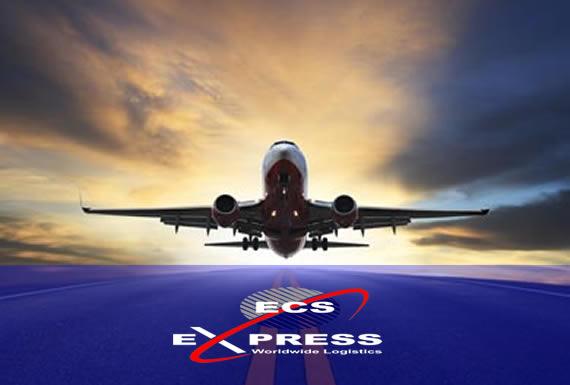 ecs express kargo